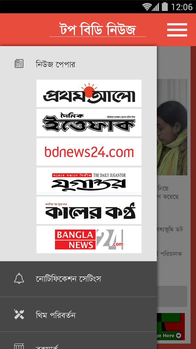 Top BDNews